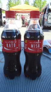 Coke Misa Kato