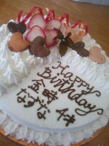 誕生日 ケーキ フラットコーテッド 金時 なずな